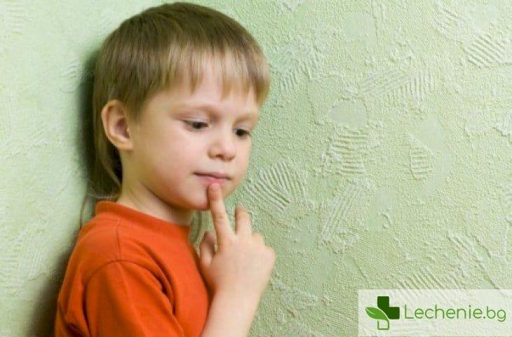 Какво е общото между аутизма и гениалността