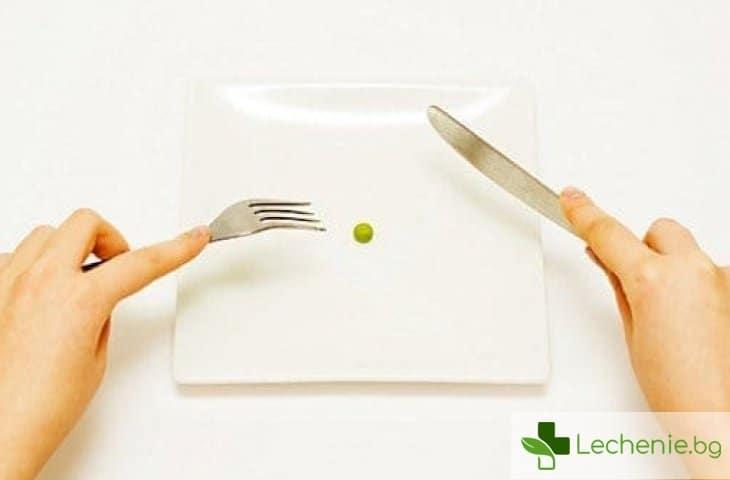 Еднодневното гладуване лекува множество заболявания