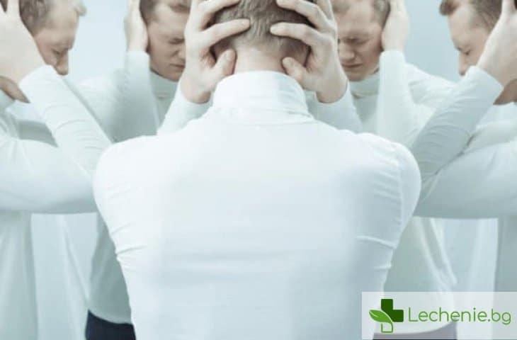 Слухови халюцинации - за какво сигнализират гласовете в главата