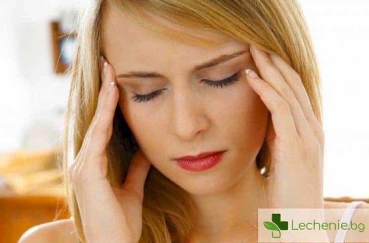Защо се появява главоболие при промяна на времето