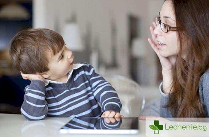 Как да говорим с детето, за да постигне големи успехи