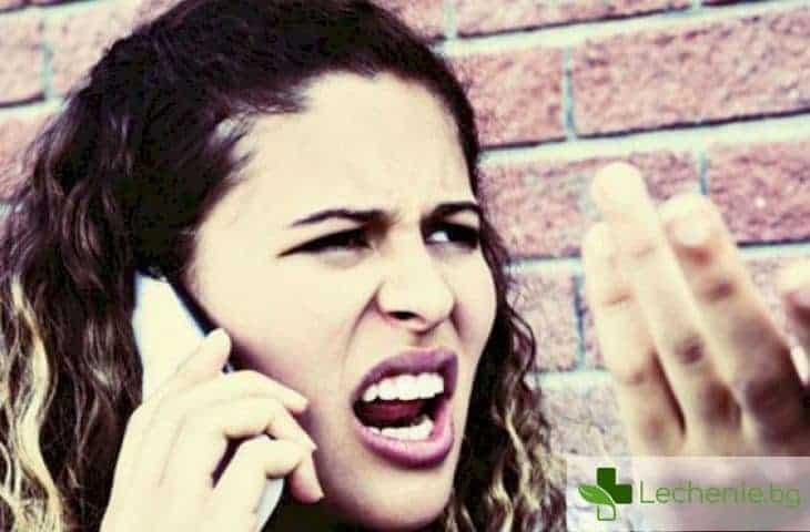 Защо говорим по мобилния на страшно висок тон
