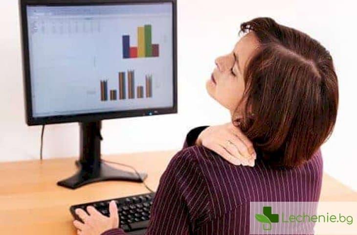 Как да предотвратите стареенето на гръбначния стълб