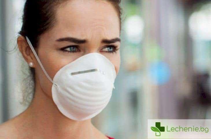 С какво можете да се заразите в града - скритите опасности