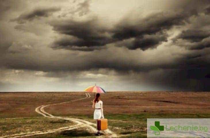 4 предупредителни знака, че сте тръгнали по грешния път в живота