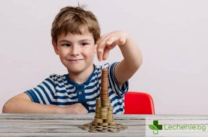 Топ 5 родителски грешки, които обричат децата на бедност