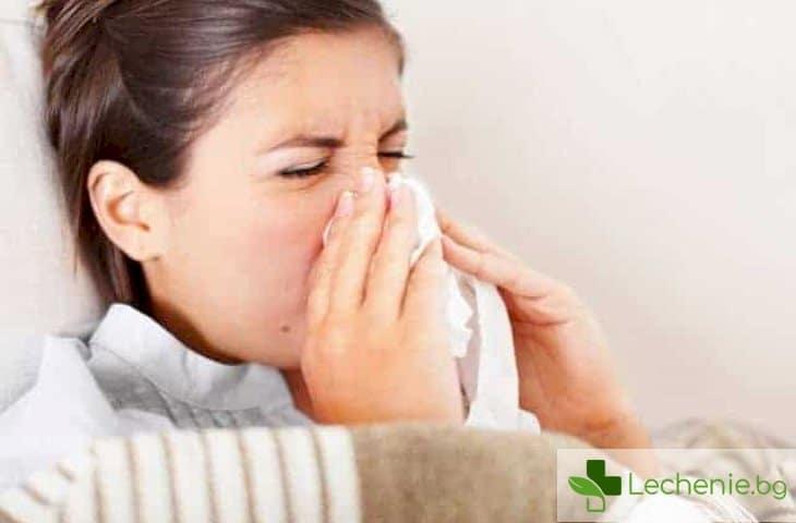 Как да се излекувате бързо от грип без лекарства?