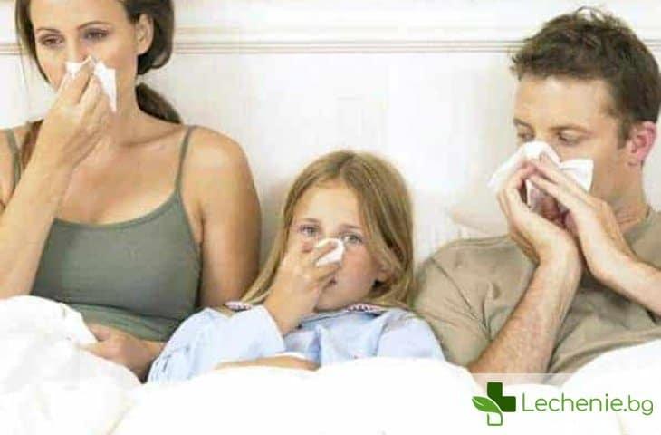 Наложителна ли е изолация на болния от грип от семейството