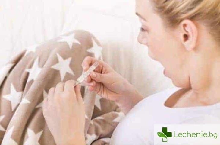 Рано е за отпускане - в безопасност ли са вече преболедувалите от грип