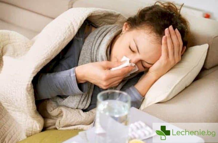 Топ 3 най-ефективни противовирусни препарати срещу грип
