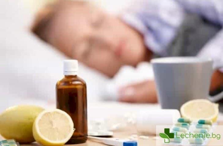 Какво е грип тест и каква е ползата от него
