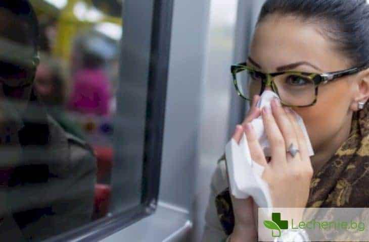 Как да не се заразите с грип в обществения транспорт - топ 7 съвета