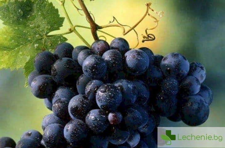 Как гроздето се отразява на фигурата