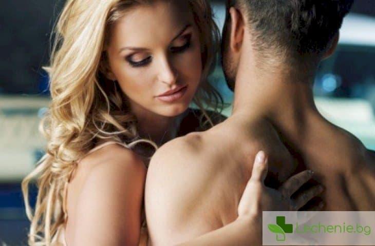 Грубият секс - топ 5 аргумента ЗА и ПРОТИВ