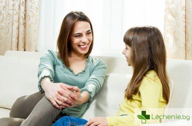 Как характерът на майката влияе на детето