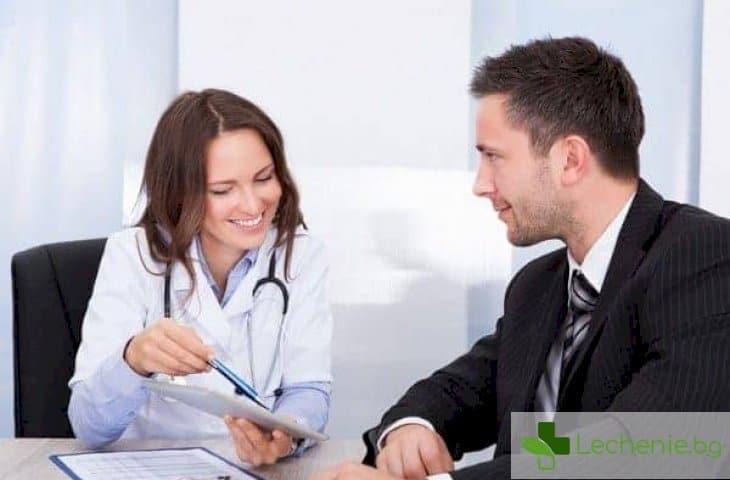 Лечение на хепатит С с билки - възможно ли е
