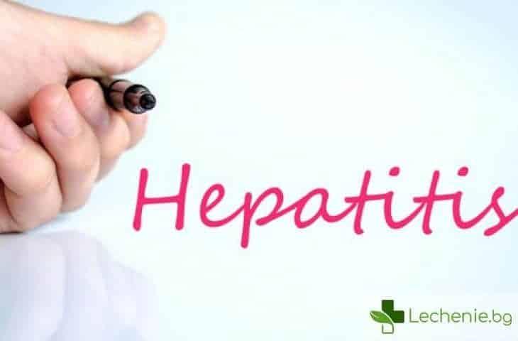 Памела Андерсън успя да победи хепатит С