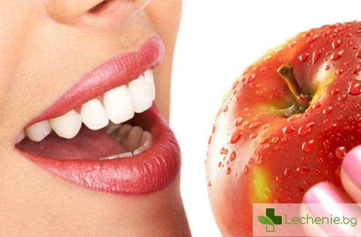Хигиената на устната кухина и заболяванията на вътрешните органи - каква е връзката