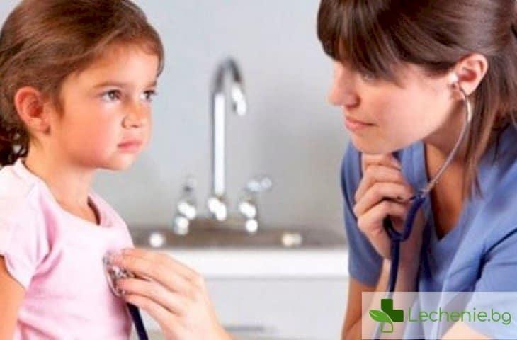 Артериална хипертония при деца и тийнейджъри - какви са причините и как се лекува