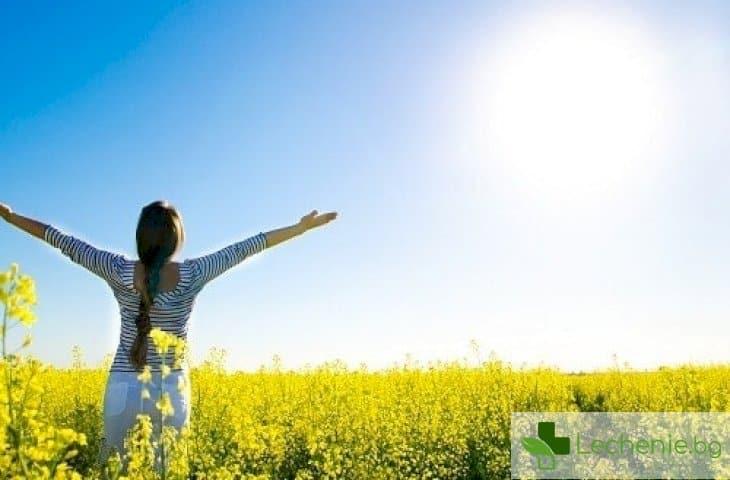 Слънчевата светлина - най-новото лекарство за хипертония
