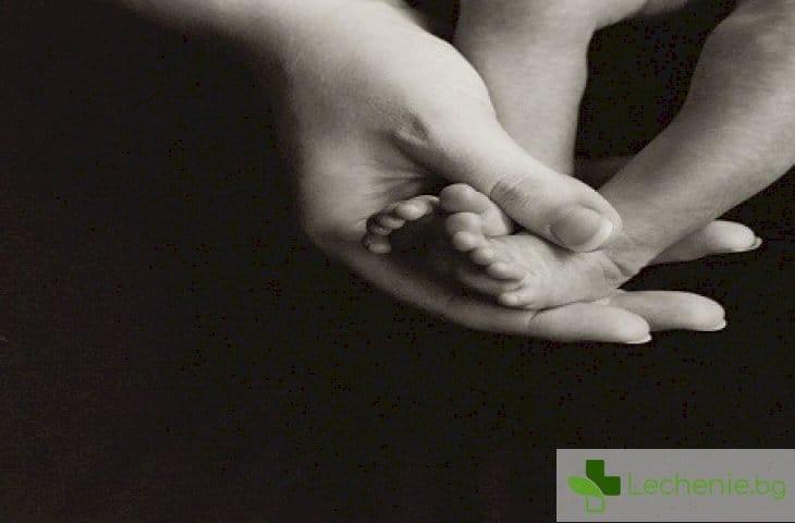Хипопитуитаризъм при деца