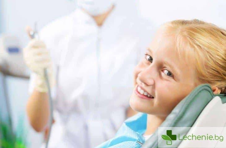 Хипоплазия на емайла при деца - когато детските зъби се развалят не от кариес