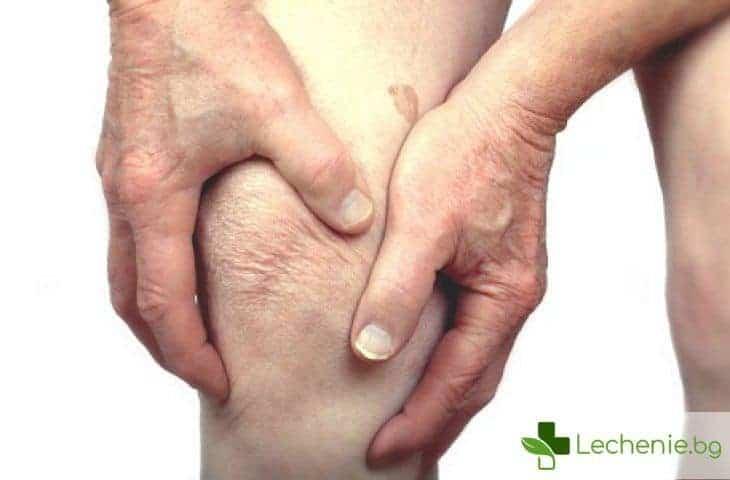 Хламидиен артрит