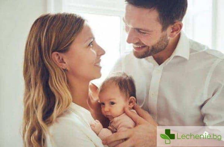 Хормонални промени при млад татко - родителски инстинкт