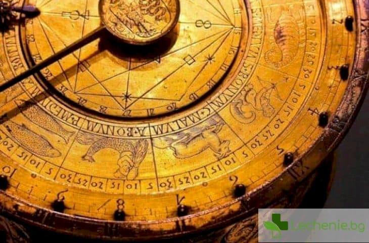 Здравен хороскоп за Новата 2016-та година