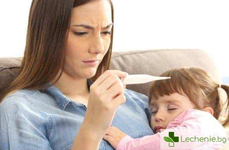 Топ 3 ситуации, когато НЕ трябва да отказваме хоспитализация на детето