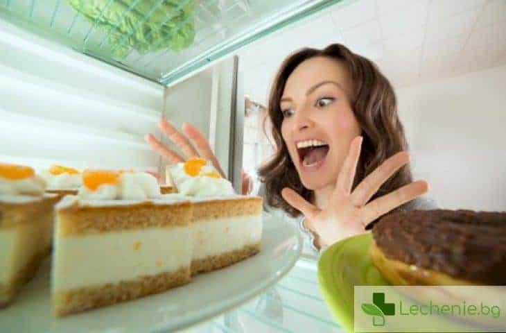Хранителна зависимост - кога храната се превръща в наркотик