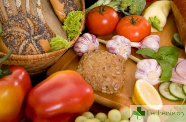 Защо разнообразното хранене предизвиква здравословни проблеми