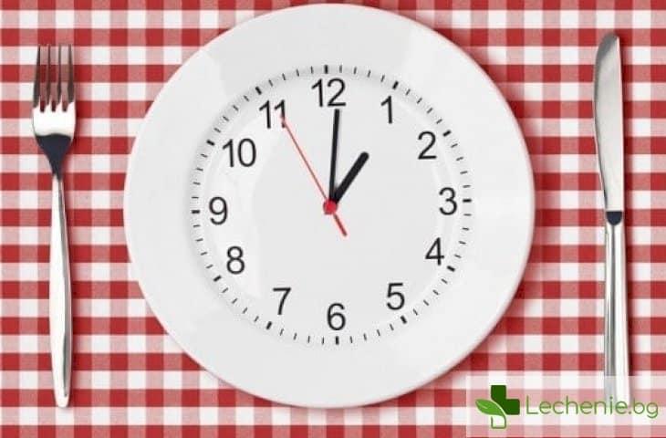 Защо храненето по часовник е най-големият мит, в който някога сте вярвали