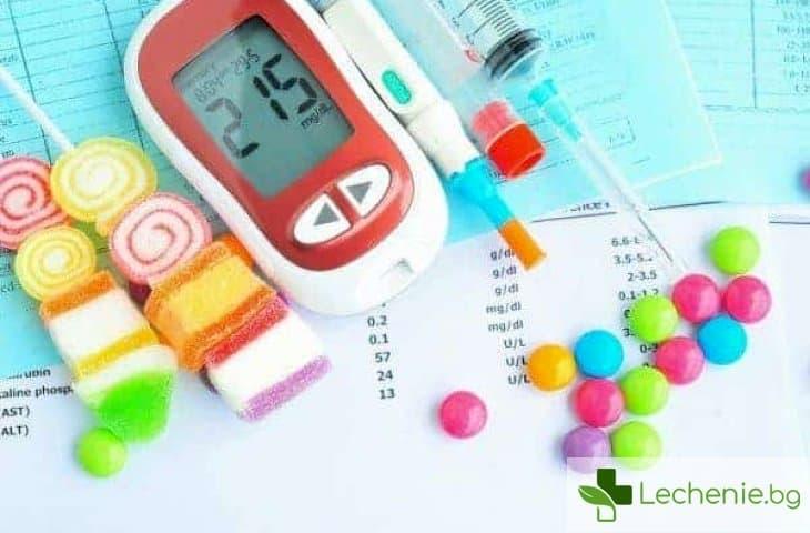 Диети, спиране на цигарите - неочаквани рискове фактори за развитие на диабет