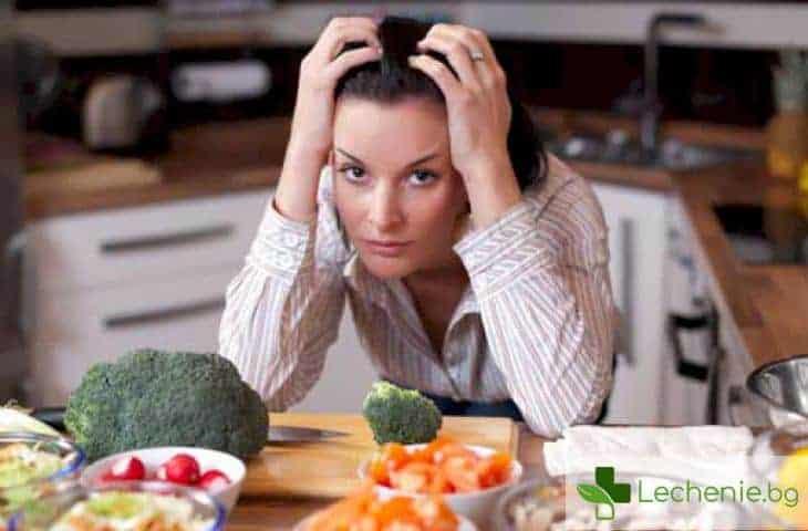 Кои храни ви правят нещастни