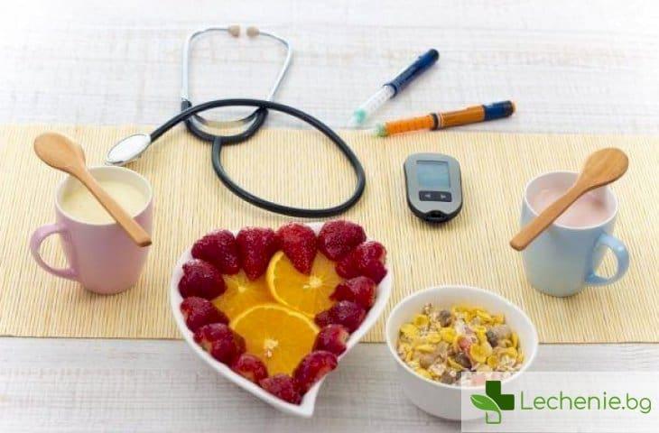 Не яжте тези храни, ако имате болки в ставите (ВИДЕО)
