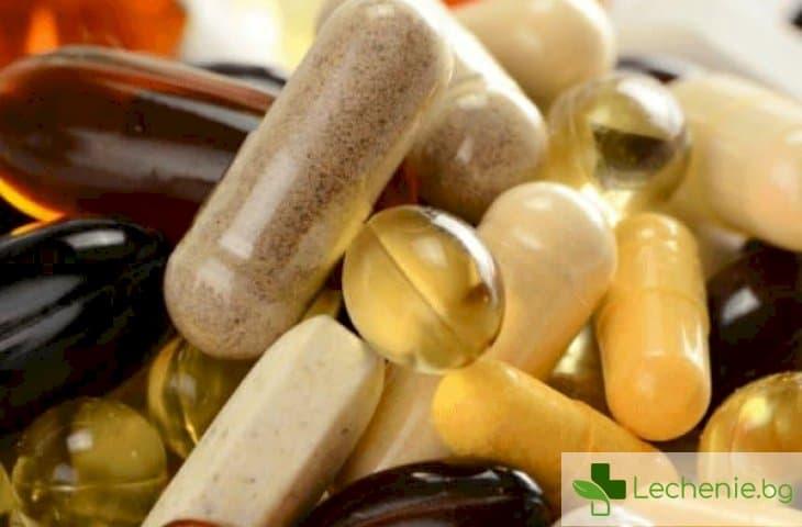 Топ 5 хранителни добавки, които ТРЯБВА да приемаме и защо