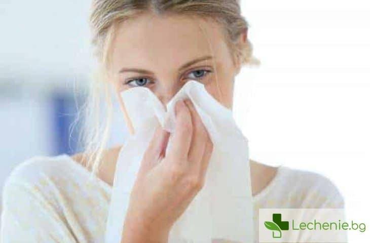 Вътрешна хрема - защо е опасно да се оставя без лечение