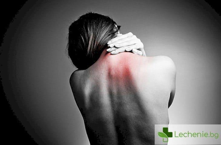 Хронична болка - ето как ѝ действат най-силните обезболяващи