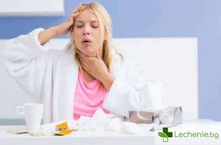Хронична кашлица - топ 5 причини и лечение