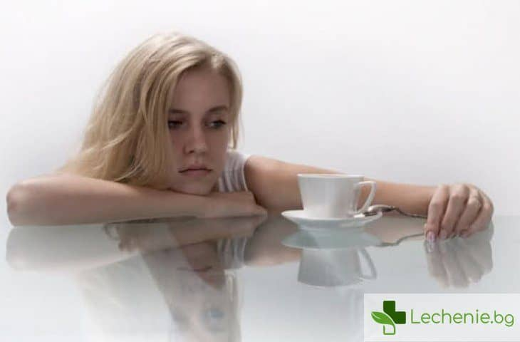 Синдромът на хроничната умора е с биологичен произход и се поддава на лечение