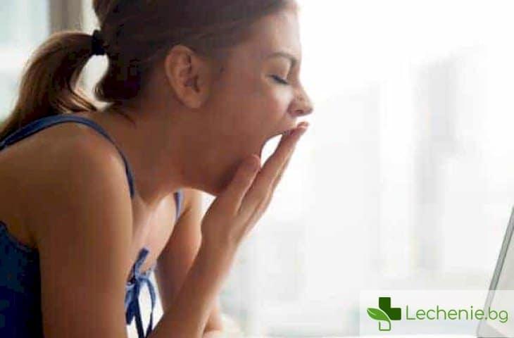 Хронично недоспиване - симптоми и последствия