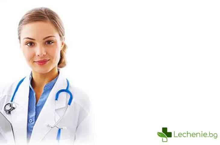 Какви 7 основни качества трябва да притежава идеалният лекар