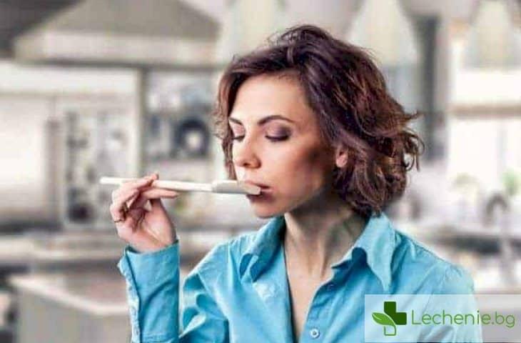 Горчивият вкус - разбива сърцето и укрепва имунитета