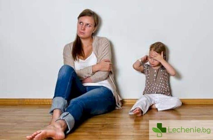 Защо непослушните и инатливи деца постигат най-големи успехи в зрелостта