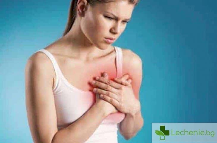 Близо до сърцето - как се маскират заболяванията на миокарда