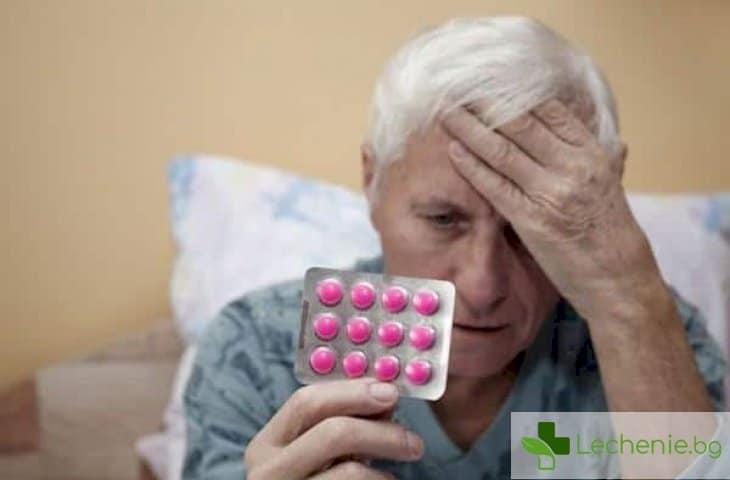 Сваляне на температура - защо лекарствата против простуда са опасни