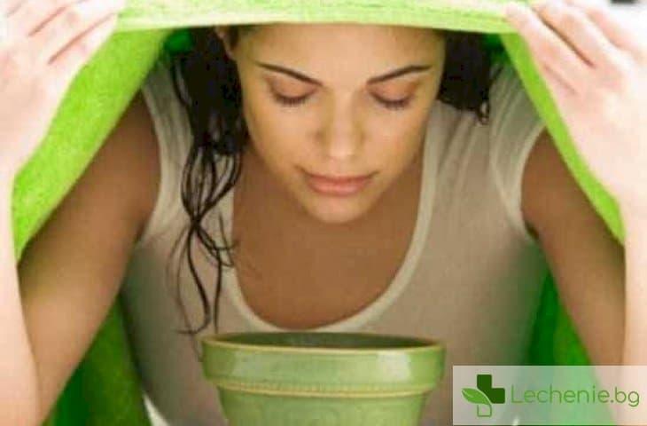 Инхалации при хрема - няколко пъти по-ефективни от капките за нос