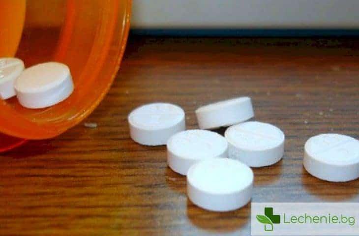 Край на инжекциите - инсулинови хапчета ще свалят кръвната захар на диабетиците