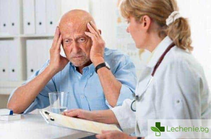 Болести-имитатори на инсулт - защо е опасна грешка